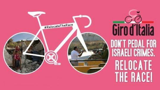 No al giro d'Italia in Israele: non siamo complici dei crimini israeliani!