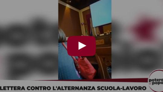 Catania - No all'alternanza scuola-lavoro
